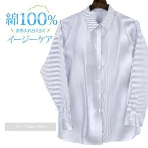 レディースシャツ 長袖 形態安定 綿100% ゆったり型 HeartMadeShirts P31HME001 plateau-web