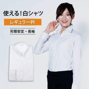 レディスシャツ長袖 レギュラーカラー 軽井沢シャツ P31KZA001|plateau-web