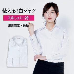 レディースシャツ 長袖 形態安定 標準型 PLATEAU P31KZA002|plateau-web