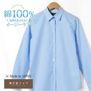 レディースシャツ 長袖 形態安定 綿100% 標準型 軽井沢シャツ P31KZA377|plateau-web