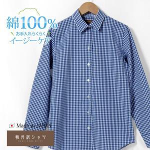 レディースシャツ 長袖 形態安定 綿100% 標準型 軽井沢シャツ P31KZA378|plateau-web