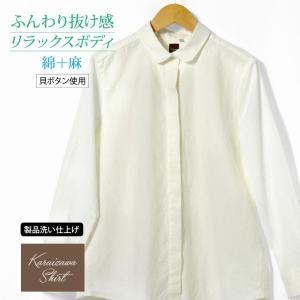 レディースシャツ 長袖 ゆったり型 軽井沢シャツ P31KZE029|plateau-web