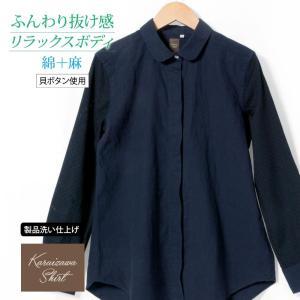 レディースシャツ 長袖 ゆったり型 軽井沢シャツ P31KZE030|plateau-web