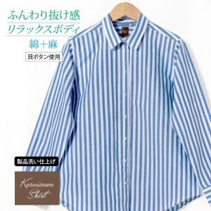 レディースシャツ 長袖 ゆったり型 軽井沢シャツ P31KZE033|plateau-web