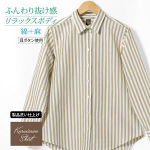 レディースシャツ 長袖 ゆったり型 軽井沢シャツ P31KZE034|plateau-web