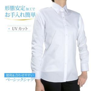 レディースシャツ 長袖 形態安定 標準型 PLATEAU P31PLA534 plateau-web