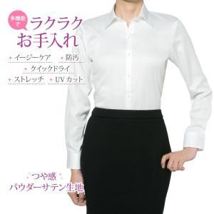 レディースシャツ 長袖 形態安定 標準型 PLATEAU P31PLA555|plateau-web