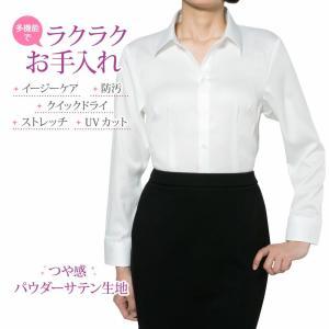 レディースシャツ 長袖 形態安定 ゆったり型 PLATEAU P31PLE215|plateau-web