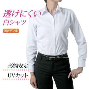 レディースシャツ 長袖 形態安定 標準型 ORANGEFIELD P31RFA079 plateau-web