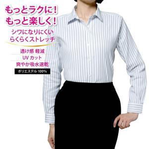 レディースシャツ 長袖 形態安定 ゆったり型 ORANGEFIELD P31RFE001 plateau-web