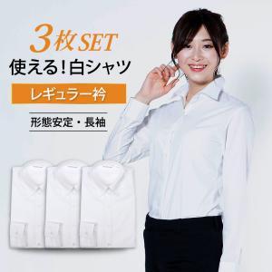 レディースシャツ 長袖 形態安定 標準型 PLATEAU P31S3A001|plateau-web