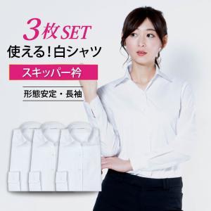 レディースシャツ 長袖 形態安定 標準型 PLATEAU P31S3A002|plateau-web