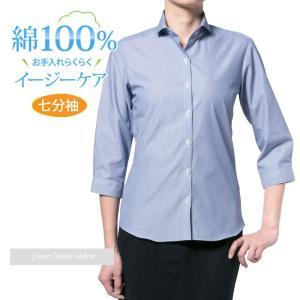 レディースシャツ 七分袖 形態安定 綿100% 標準型 HeartMadeShirts P32HMA215|plateau-web