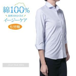 レディースシャツ 七分袖 形態安定 綿100% 標準型 HeartMadeShirts P32HMA216|plateau-web