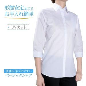 レディスシャツ七分袖 レギュラーカラー PLATEAU P32PLA236|plateau-web