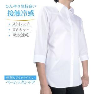 レディースシャツ 七分袖 形態安定 標準型 PLATEAU P32PLA237 plateau-web