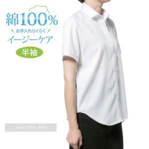 レディースシャツ 半袖 形態安定 綿100% ゆったり型 HeartMadeShirts P33HME001|plateau-web