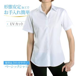 レディスシャツ半袖 スキッパーカラー PLATEAU P33PLA252 plateau-web