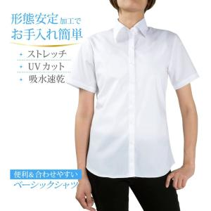レディスシャツ半袖 レギュラーカラー PLATEAU P33PLS200 plateau-web