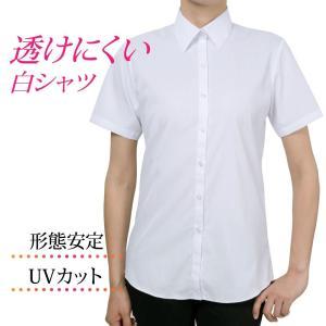 ビジネス、リクルート等、あらゆるシーンで活躍するレギュラー衿のホワイト半袖シャツです。白シャツ特有の...