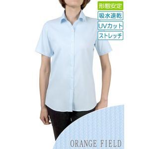 高通気で涼しく快適!着用時の蒸れを軽減し、暑い夏でも爽やかに着こなせる【風感じるシャツ】。ライトブル...