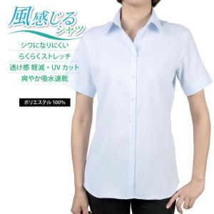 高通気で涼しく快適!着用時の蒸れを軽減し、暑い夏でも爽やかに着こなせる【風感じるシャツ】。ホワイト×...