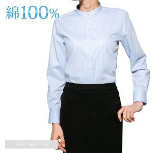 レディースシャツ 長袖 形態安定 綿100% ゆったり型 HeartMadeShirts P35HM...