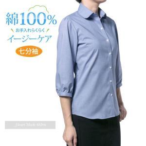 レディースシャツ 七分袖 形態安定 綿100% 標準型 HeartMadeShirts P36HMA206|plateau-web