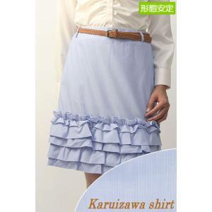 スカート  軽井沢シャツ P46KZS208|plateau-web