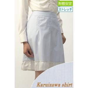 スカート  軽井沢シャツ P46KZS213|plateau-web