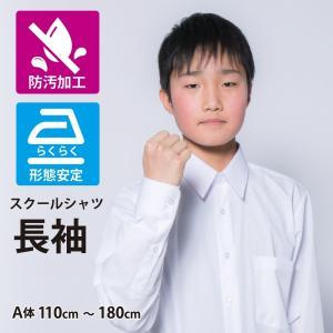 レギュラーカラー スクールシャツ 防汚加工形態安定 PLATEAU P63PLR200|plateau-web