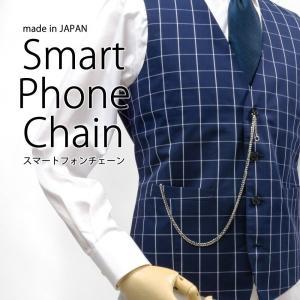 メンズ アクセサリー・小物 スマートフォンチェーン 軽井沢シャツ P91KZCH01|plateau-web