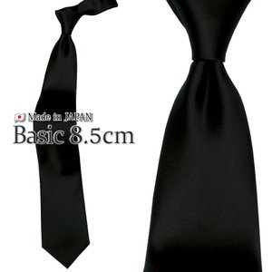 メンズ ネクタイ 礼装用シルクネクタイ 軽井沢シャツ P94KZT575|plateau-web