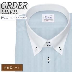 綿50%ポリエステル50%でライトブルーのドビーストライプシャツ。衿はドゥエショート釦ダウンのクレリ...