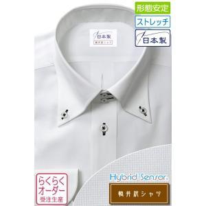 ワイシャツ Yシャツ メンズ長袖・半袖 ボタンダウン 節電シャツ 形態安定 軽井沢シャツ Y10KZB243|plateau-web