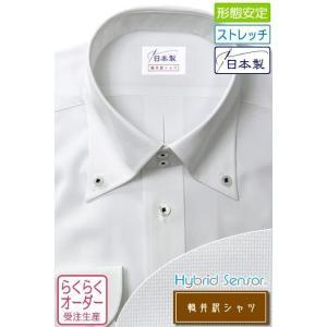 ワイシャツ Yシャツ メンズ長袖・半袖 ボタンダウン ドゥエボットーニ 節電シャツ 形態安定 軽井沢シャツ Y10KZB259|plateau-web