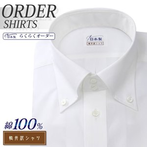 綿100%で形安定加工のホワイトブロードシャツ。衿はドゥエボットーニのボタンダウンワイドカラーです。...