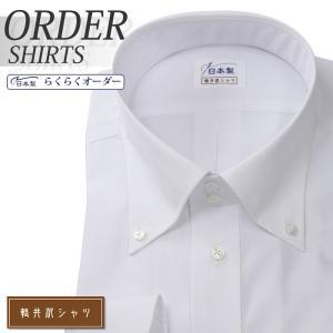 ワイシャツ Yシャツ メンズ長袖・半袖 ボタンダウン ドゥエボットーニ 綿ポリ混 形態安定 軽井沢シャツ Y10KZB357|plateau-web