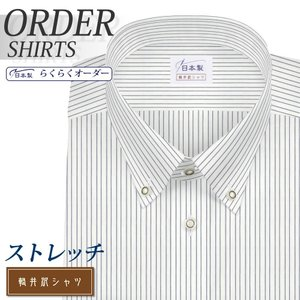 ワイシャツ Yシャツ メンズ らくらくオーダー 形態安定 軽井沢シャツ ボタンダウン Y10KZB463 plateau-web