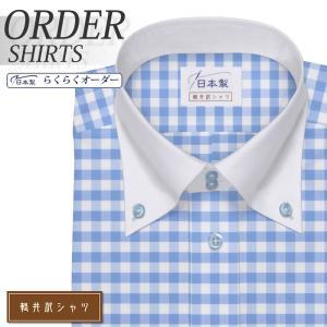 ワイシャツ Yシャツ メンズ長袖・半袖 ボタンダウン ドゥエボットーニ ライトブルーギンガムチェック  軽井沢シャツ Y10KZB648|plateau-web