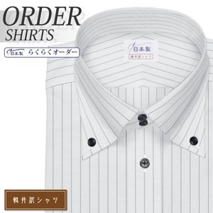 ワイシャツ Yシャツ メンズ長袖・半袖 ボタンダウン ドゥエボットーニ ブラックペンシルストライプ 形態安定 軽井沢シャツ Y10KZB672|plateau-web