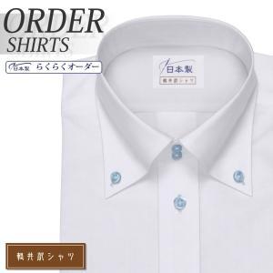 ワイシャツ Yシャツ メンズ長袖・半袖 ボタンダウン ドゥエボットーニ ホワイトピンオックス  軽井沢シャツ Y10KZB759|plateau-web