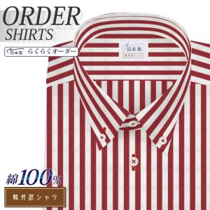 ワイシャツ Yシャツ メンズ らくらくオーダー 綿100% 軽井沢シャツ ボタンダウン Y10KZBA92|plateau-web