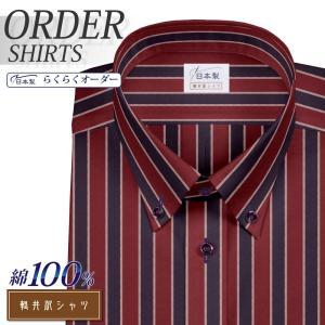 ワイシャツ Yシャツ メンズ らくらくオーダー 綿100% 軽井沢シャツ ボタンダウン Y10KZBA93|plateau-web