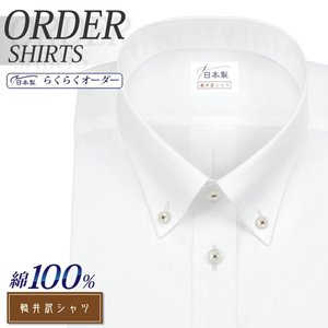 ワイシャツ Yシャツ メンズ らくらくオーダー 形態安定 綿100% 軽井沢シャツ ボタンダウン Y10KZBB21 plateau-web
