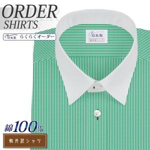 着心地の良い綿100%。ビジカジスタイルに重宝する、クレリックのショートポイントカラーシャツ。生地は...