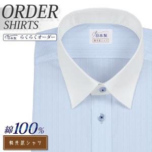 高級感ある100番双糸を使用した、着心地の良い綿100%。清涼感あるライトブルーヘアピンストライプ。...