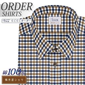 ワイシャツ Yシャツ メンズ らくらくオーダー 綿100% 軽井沢シャツ レギュラーカラー Y10KZR278|plateau-web