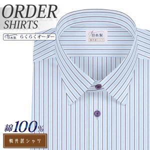 ワイシャツ Yシャツ メンズ らくらくオーダー 形態安定 綿100% 軽井沢シャツ レギュラーカラー Y10KZR284|plateau-web
