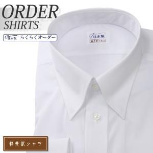 ワイシャツ Yシャツ メンズ らくらくオーダー 形態安定 軽井沢シャツ スナップダウン Y10KZZD15|plateau-web